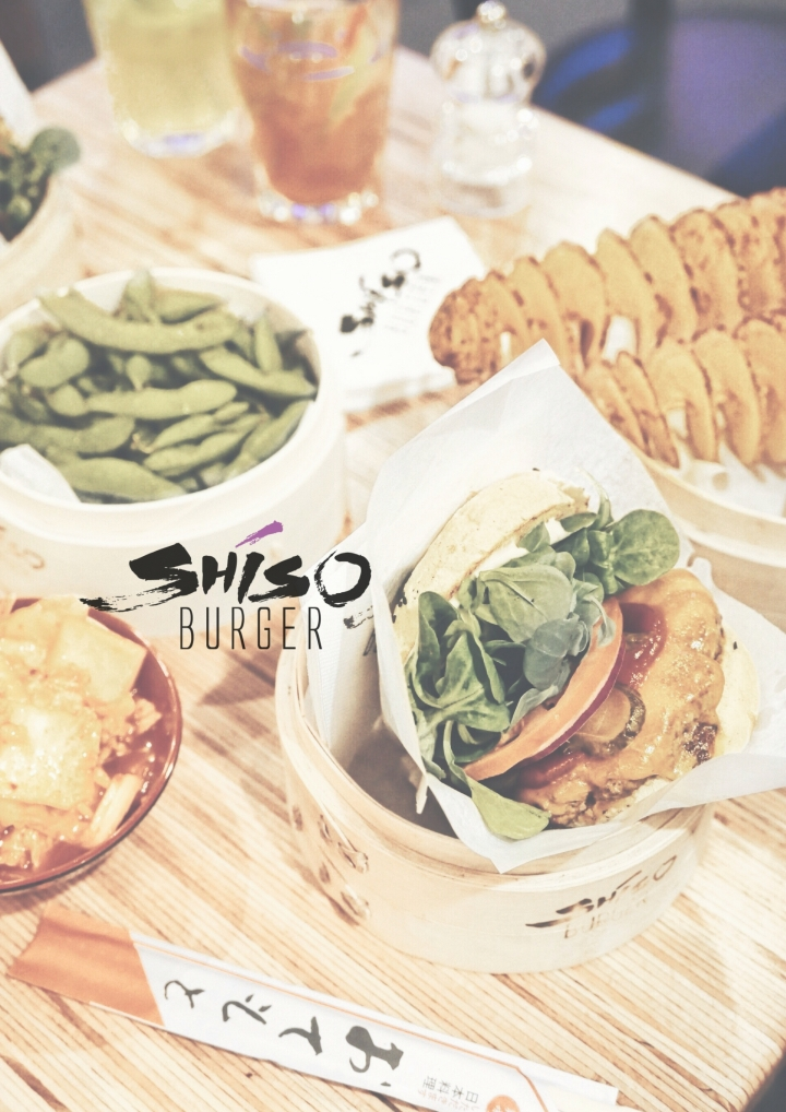 Eat in Paris: Shiso Burger